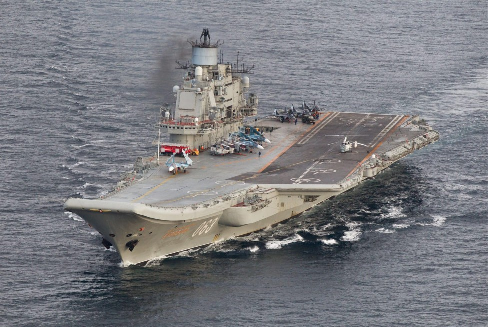 """- """"Адмирал от флота на Съветския съюз Кузнецов"""" е самолетоносач, единствен в състава на Военно-морския флот на Русия. Предназначен е за поразяване на..."""