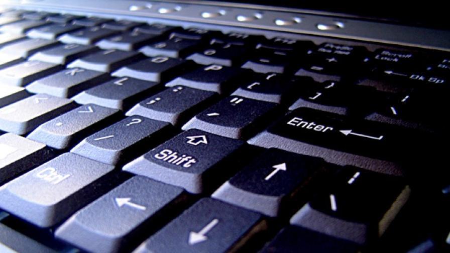 Онлайн системата за глобите в КАТ се срина скоропостижно