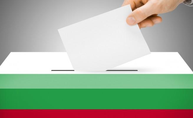Днес България избира президент