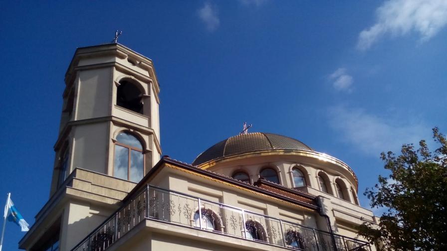 Асеновград храм