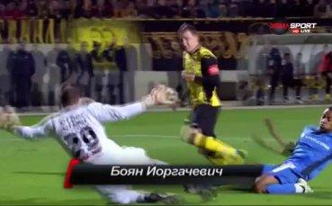 Спасяване на Боян Йоргачевич за Левски срещу Ботев