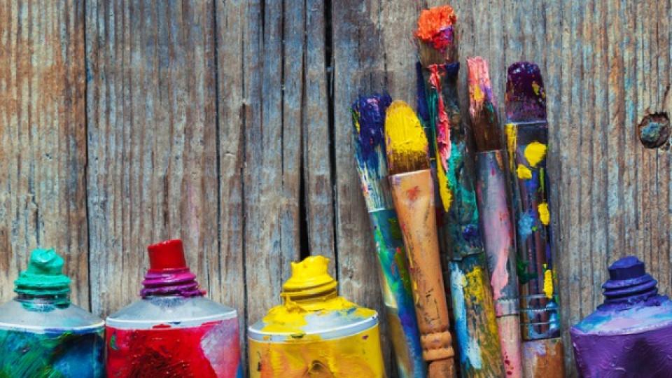 Днес отбелязваме деня на българския художник