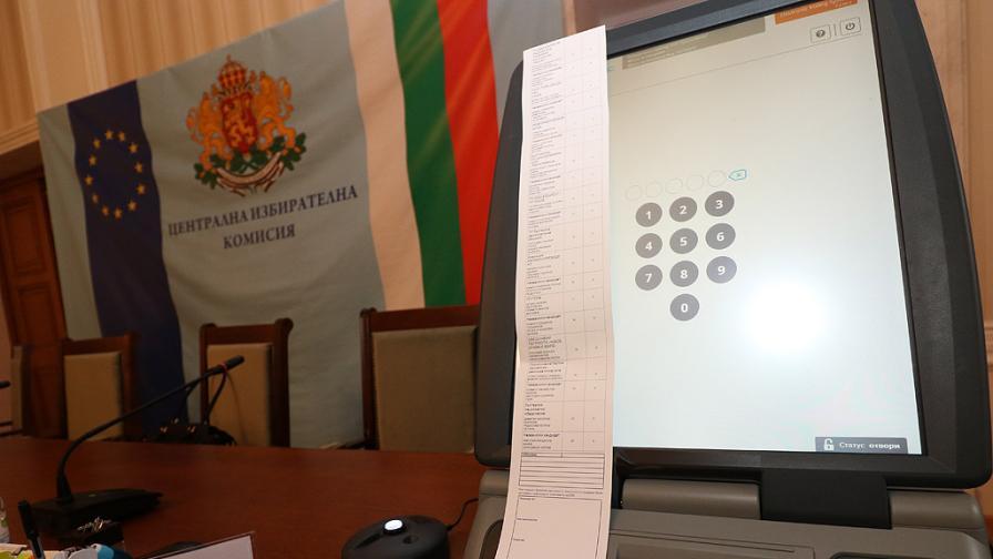 ЦИК: Бюлетините за референдума са по-малко от пликовете