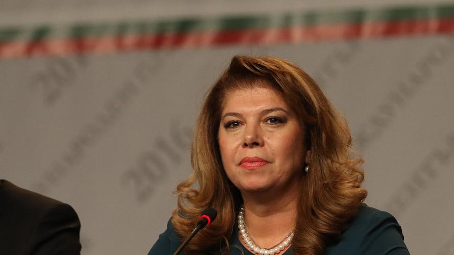 Йотова: За България това си е наша грешка