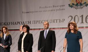 Ройтерс: Новак в политиката става президент на България