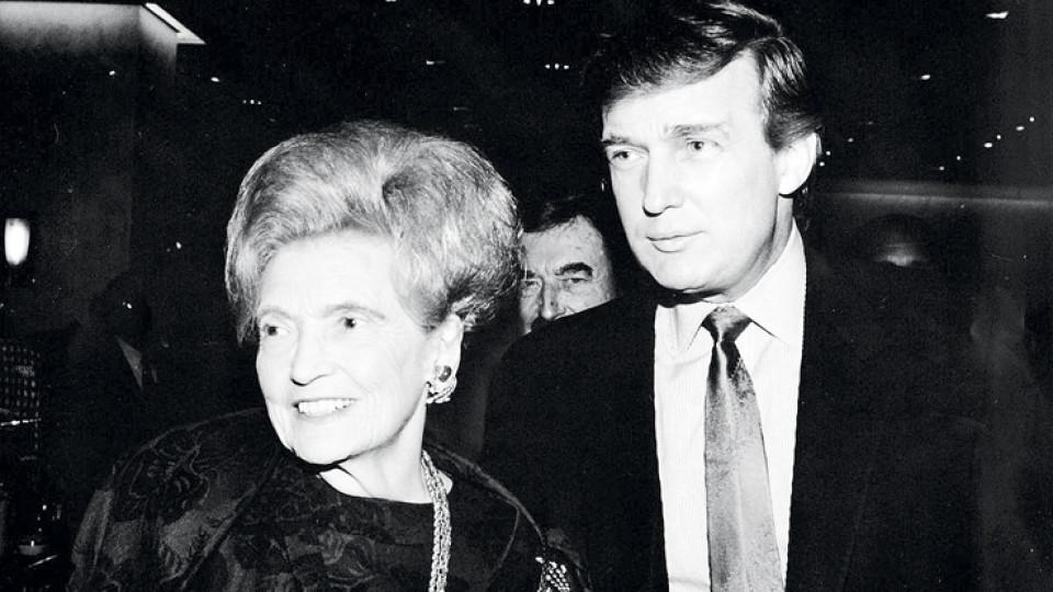 Мама Тръмп, мама ураган или жената, която създаде 45-тия президент на САЩ