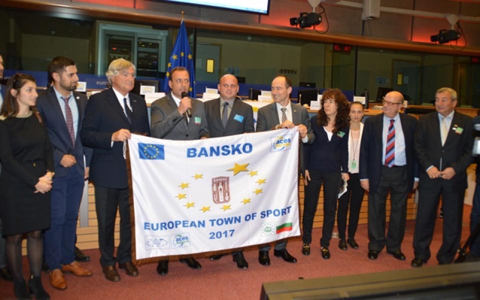 Банско официално стана Европейски град на спорта за 2017-а