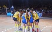 Марица нанесе първа загуба за сезона на Раковски