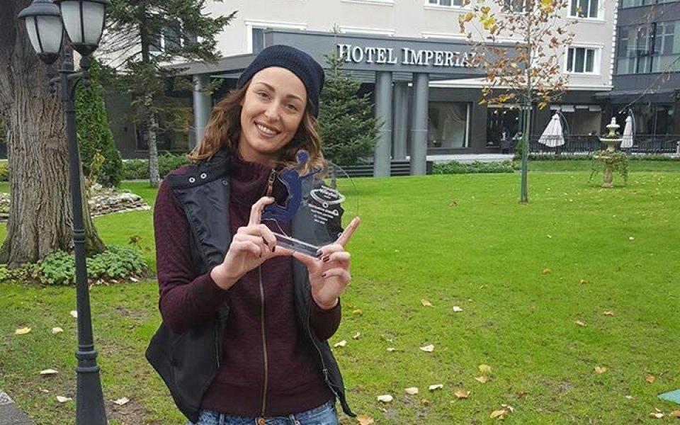 Габи Цветанова с награда за най-добър диагонал в Гърция