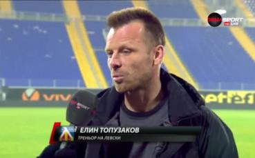 Топузаков: Хладнокръвието пред гола ни попречи
