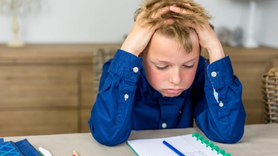 Ако детето ви се затруднява с домашното, причината можа да е...