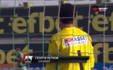 Спасяването на Георги Петков срещу Берое