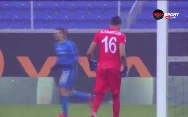 Спасяването на Ясин Ел Харуби срещу Левски