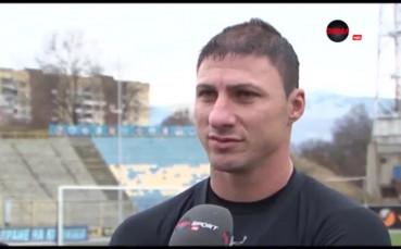 Йоргачевич: Играем ли си играта, няма да имаме проблеми
