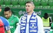 Феновете на Левски готвят специално изпращане на Йоргачевич