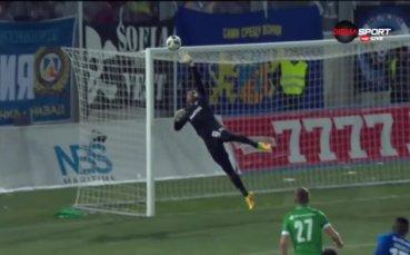 Спасяването на Владо Стоянов срещу Левски