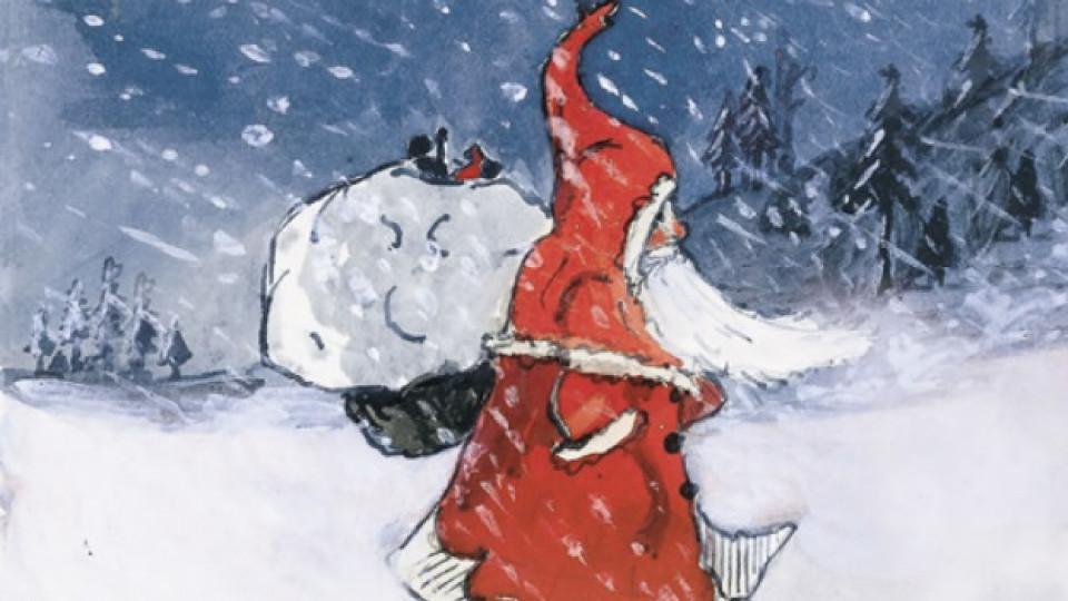 """Време за четене: """"Писма от Дядо Коледа"""""""