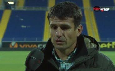 Владимир Иванов: Заслужавахме да си тръгнем минимум с точка