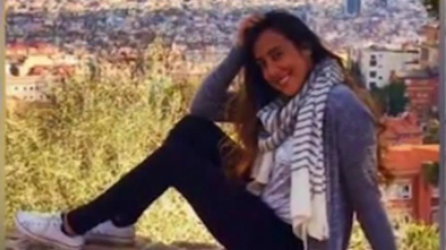 Дават $11 000 за информация за убитата българка в САЩ