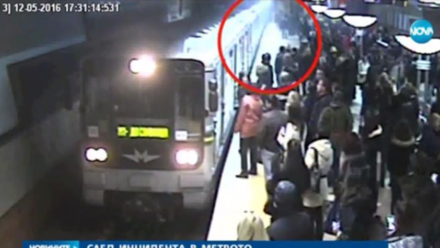 Първи кадри от аварията в метрото