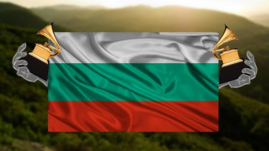 """Кои са българите с шанс да спечелят """"Грами"""" и още..."""
