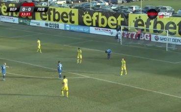 Верея - Левски 0:0 /първо полувреме/