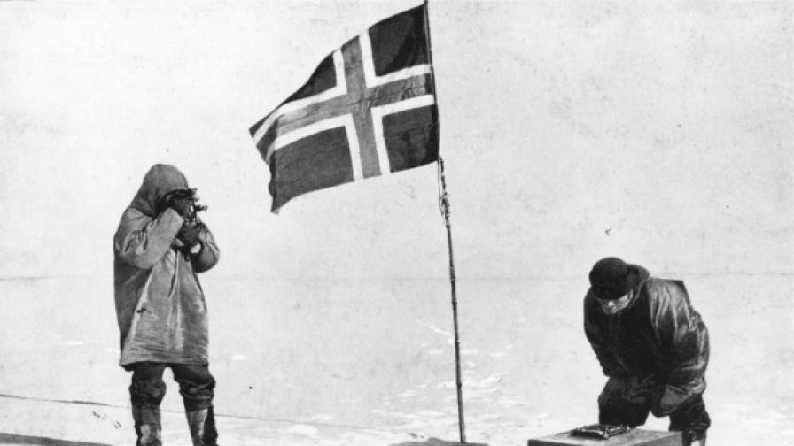 105 г. от покоряването на Южния полюс