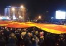 САЩ не иска подялбата на Македония с България