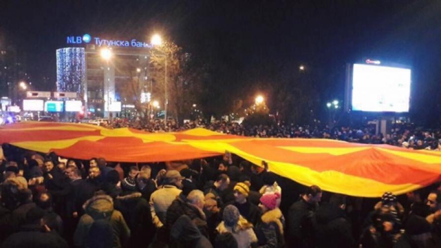 """Македония въстана срещу """"фалшифициране на изборите"""""""