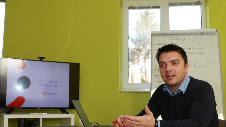 Българинът, който чертае бъдещето на IT обученията