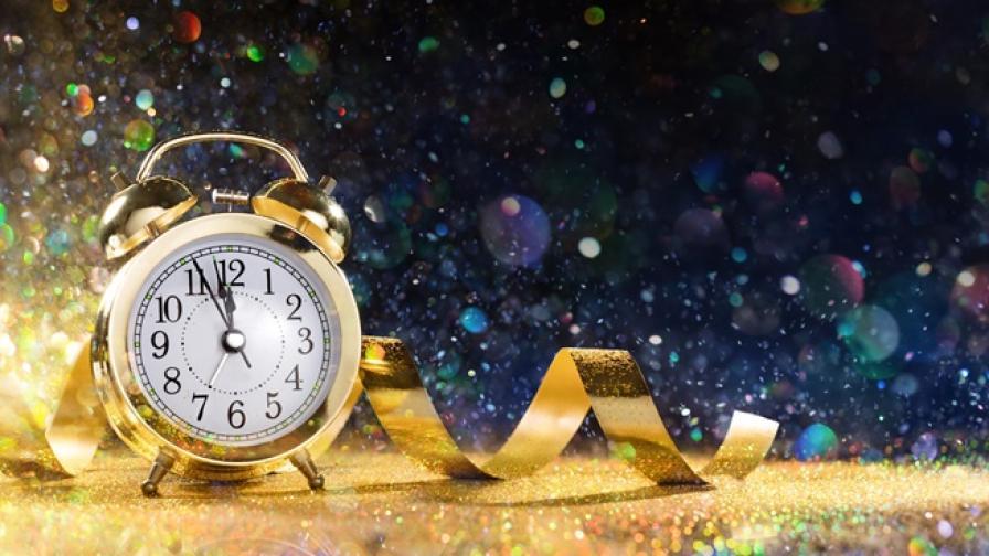 Отговорите на няколко въпроса за Нова година