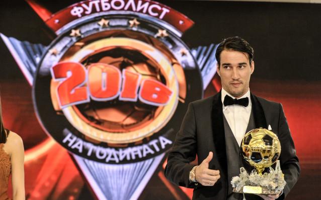 Футболист на годината<strong> източник: LAP.bg, Владимир Стоянов</strong>