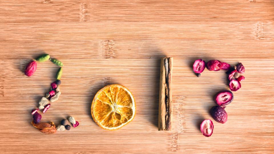 Здравословните навици, които ще направят 2017-а по-добра за теб
