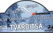 Снежен рали спринт организират в Твърдица
