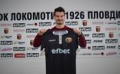 Бивш играч на Локо Пловдив се пробва в Казахстан
