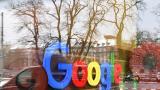 6 полезни функции в Google Maps