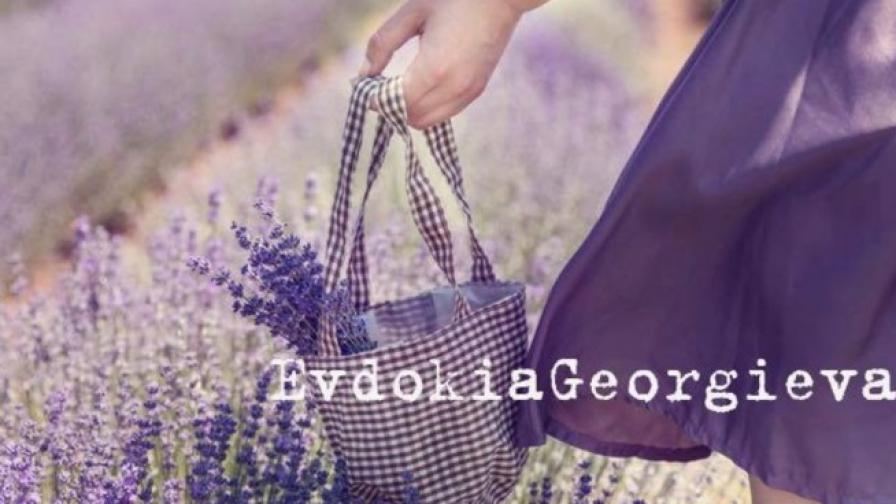 Снимка на българка украси корица на Нора Робъртс