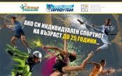Конкурсът по програма Спортни таланти на Еврофутбол започна