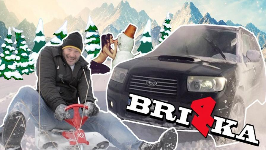 Subaru Forester: Пътят на воина