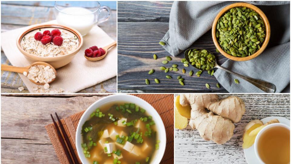 10-те храни, които ни помагат с подутия корем и лошото храносмилане