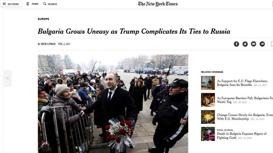 """""""Ню Йорк Таймс"""": България - с по един крак на Запад и Изток"""