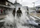 Войници по улиците на Виктория