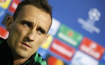Интересно: Данчо Минев започна подготовка в Трета Лига
