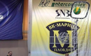 Волейболистките на Марица с оригинално пожелание за баскетболния Академик Пловдив