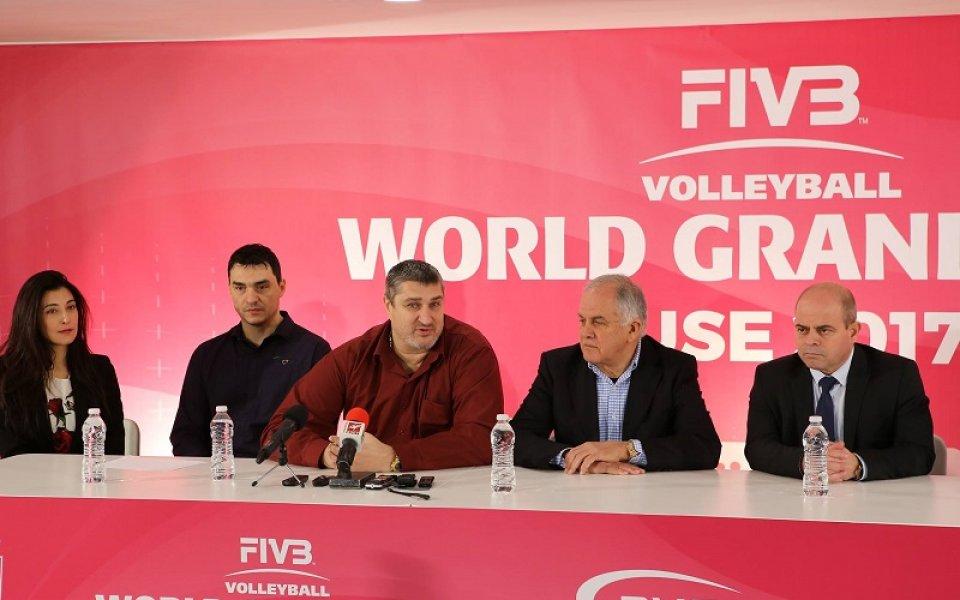 FIVB става на 70, Лазаров и Ганев присъстват на празничната церемония