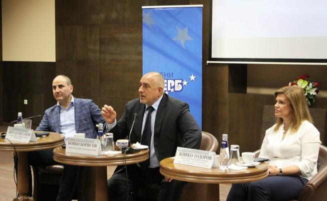 Бойко Борисов говори на Националната политическа академия на Жени ГЕРБ в Стара Загора