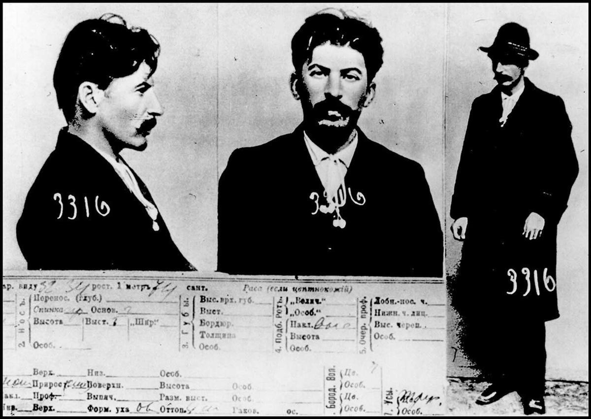Полецийско досие на Сталин.
