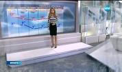 Прогноза за времето (23.02.2017 - централна)