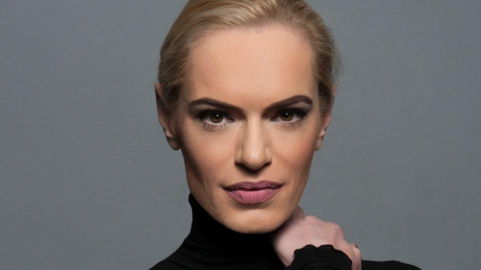 Ива Екимова