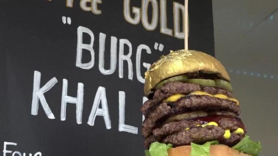 Златен бургер в чест на блясъка на Дубай